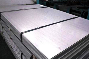 Plate & Structural scrap buyers in chennai